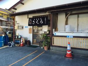chogesakuraIMG_1003