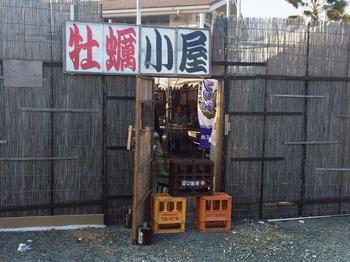 yumakakiimage.jpg