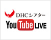 logo_youtube_dhc