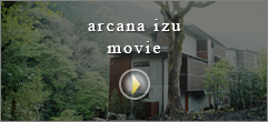 arcana izu movie